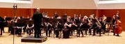 The SHS Wind Ensemble earned a superior rating at OSSAA 6A State Contest recently.